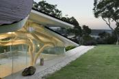 """Pavilionul """"Casa frunzelor"""". Sydney, Australia"""
