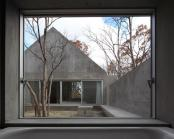 Casa din Nasu, Japonia