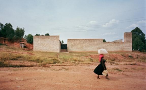 Centrul pentru educatie. Nyanza, Ruanda