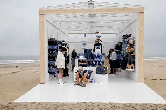 Magazinul container H&M